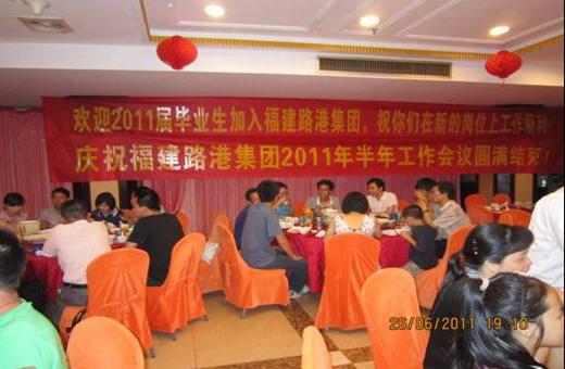 泰和县地图_2011年泰和县人口